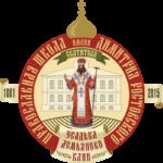 Православная школа в Демьяново